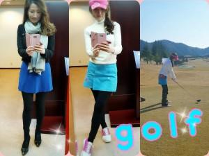 エリートイケメン軍団とゴルフ♥ゴルフコーデ