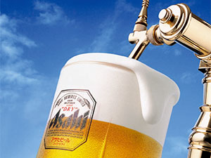BeerGarden&BeerHall