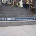 korea08_12