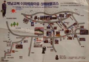 korea08_13