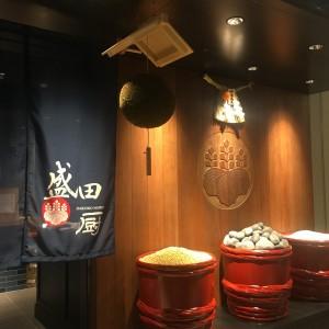 4/7オープン日本最大級レストラン街!蔵出し調味料で引き立てた和食店へ