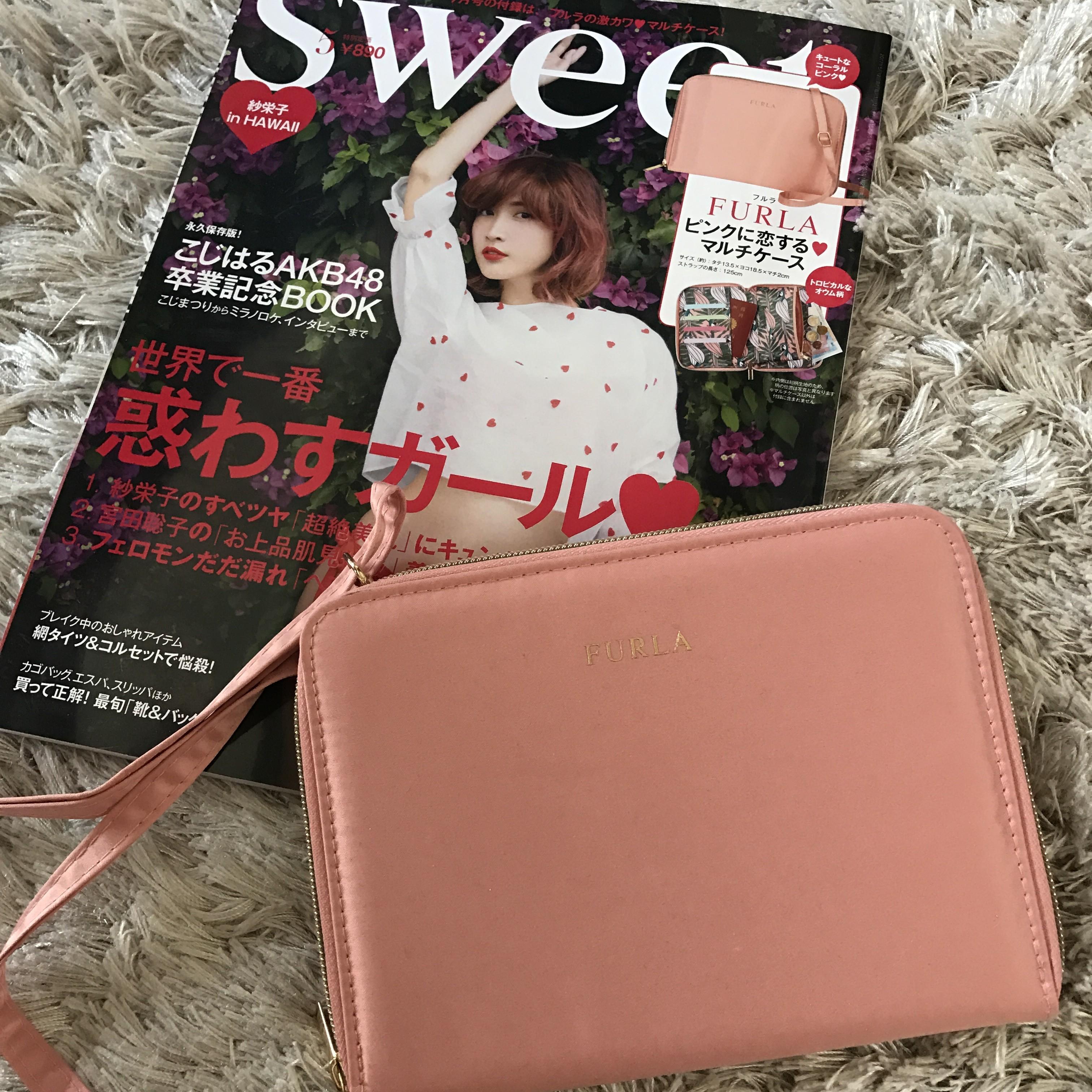 GWの旅行に便利!Sweet5月号のマルチケース【雑誌付録】