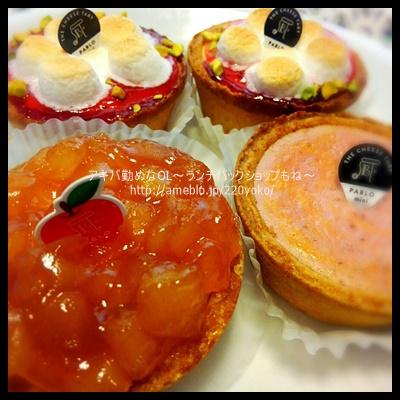 【秋葉原】PABLOミニで期間限定!苺とアップル♪