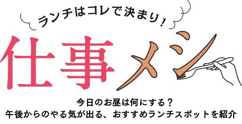 fuku_sigoto_ttl
