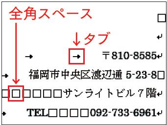 fuku_word_0407_02
