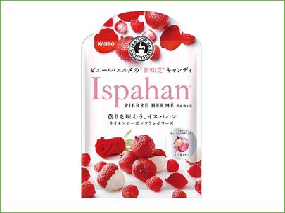 カンロ ピエール・エルメの新味覚キャンディ「イスパハン」