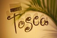 「カフェ トスカ」