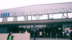 """360度回転する劇場で""""劇団☆新感線""""の『髑髏城の七人』を観劇♪"""