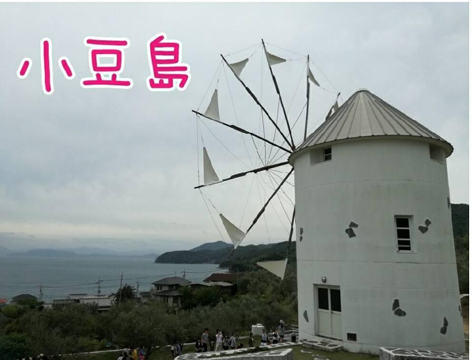 日本のエーゲ海!オリーブとギリシャ風車の小豆島①