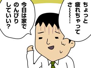 """そんな服着る? 男子の""""びっくりコーデ"""""""