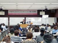 5/28(日)横浜で開催! 初めは住んで、将来は家賃収入に