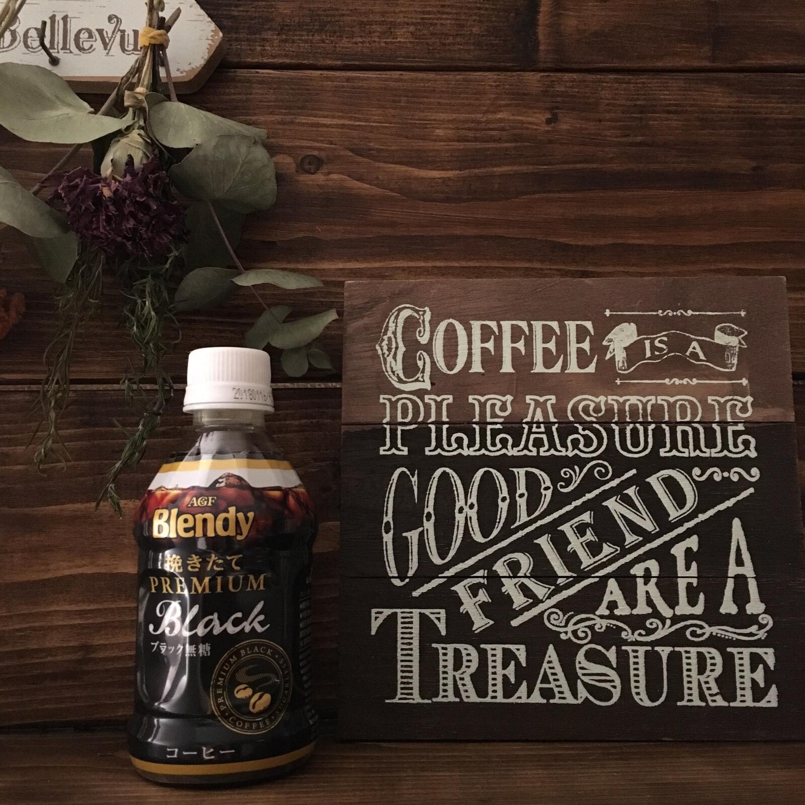 コンビニコーヒー好きなら絶対チェック!味・コスパ・量も◎なコーヒー