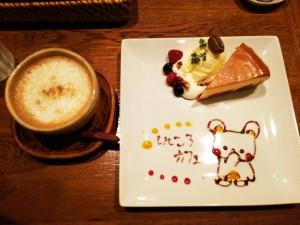 神戸・岡本で人気の「いしころカフェ」