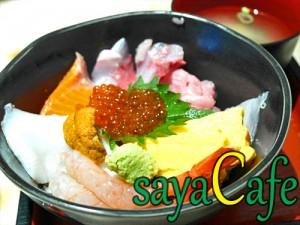 【シタッテサッポロ】札幌といば海鮮丼!ランチでお得に★祐一郎商店