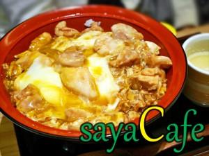 【シタッテサッポロ】鶏白湯の名店篝の親子丼が凄いっ!★銀座篝