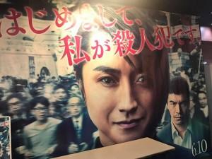 舞台挨拶☆たたら侍&22年目の告白、、AKIRAさん&藤原竜也さん