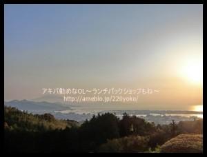 お部屋から富士山を眺めて。日本平ホテル泊。
