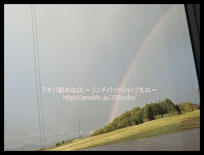 日本平_18