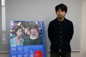 映画監督・石井裕也さんにインタビュー