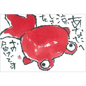 """【691】 心を贈る""""絵手紙"""" 7/10(月)"""