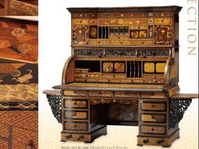 約150点の貴重なコレクションを展示 「海を渡った日本の木工芸 世界一の寄木細工展」