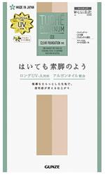 pic_tokusyu170526_04