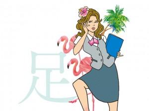 今年の夏は脱・ムレ女<足ムレ完全攻略>