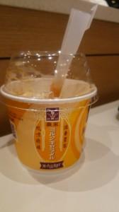 森永ミルクキャラメルのマックフルーリー