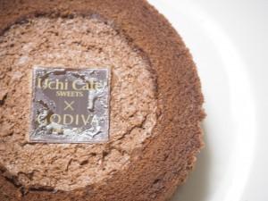 ローソンのGODIVAショコラロールケーキが美味しすぎる