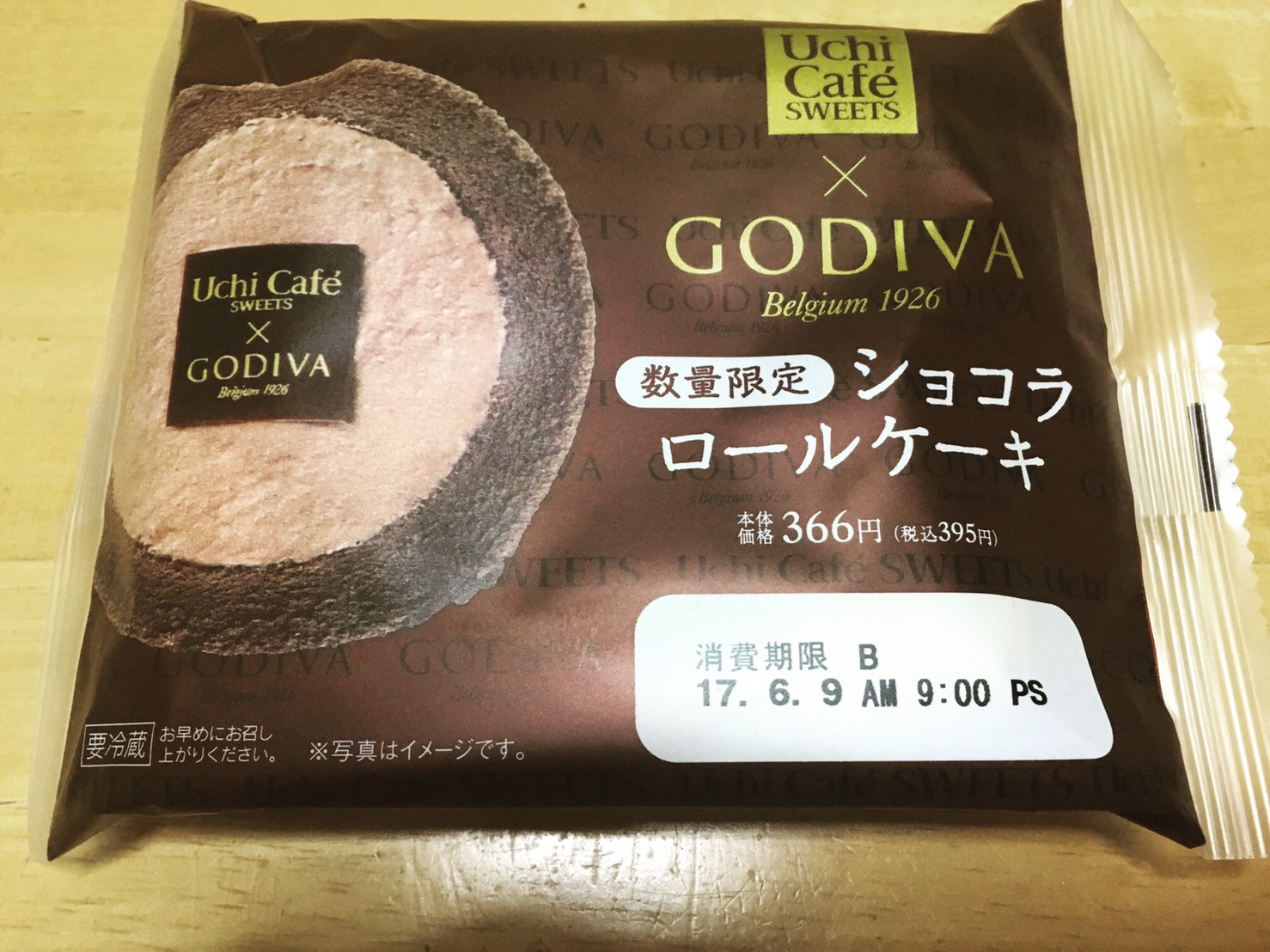 ローソン×GODIVAの「ロールケーキ」は数量限定だから急いで!!