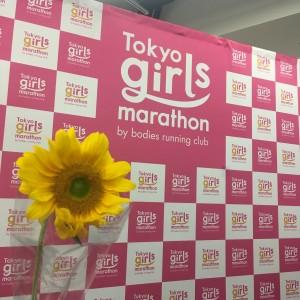 皇居を走る東京ガールズマラソン♡