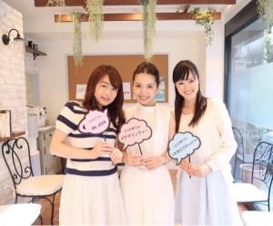 紅茶の魅力エトセトラ♡ 〜紅茶のある暮らしのススメ〜