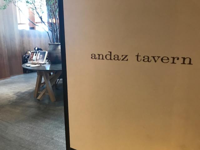 アンダーズ タヴァンのランチは満足度120%♥週末のお出かけランチ!
