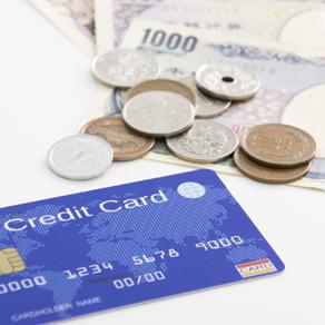 クレジットカードの使い方 基礎知識まとめました