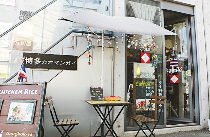 fuku_sigoto0623_02