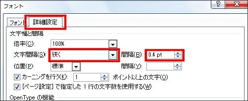fuku_word_0609_02