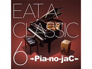 MUSIC「EAT A CLASSIC 6」