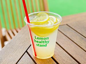 キレートレモンプレゼントも! 恵比寿ガーデンプレイスに「レモンヘルシースタンド」が期間限定登場