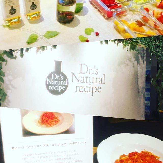 Dr.'s Natural Recipeのレセプションパーティー♪