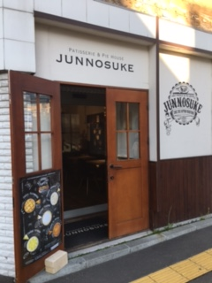 【円山】PATISSERIE&PIE HOUSE JUNNOSUKE