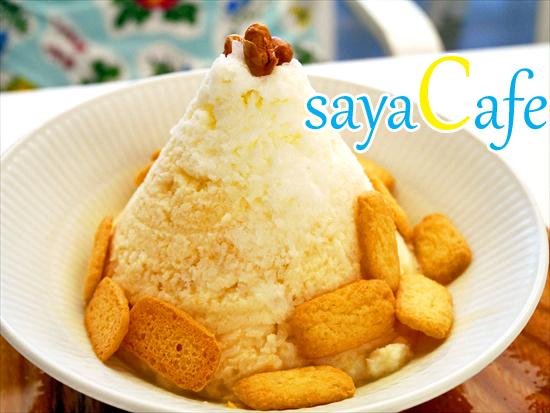 絶対食べたい☆六花亭のかき氷「六花氷」2017がついに始まりました!