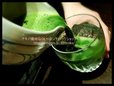 【銀座】地きんめ鯛ミニコース&お抹茶割で贅沢ランチ