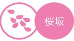fuku_pan_0728_01