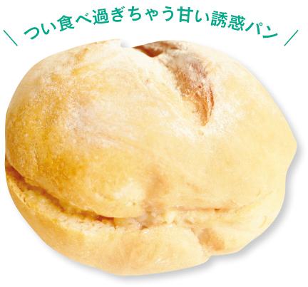 fuku_pan_0728_02