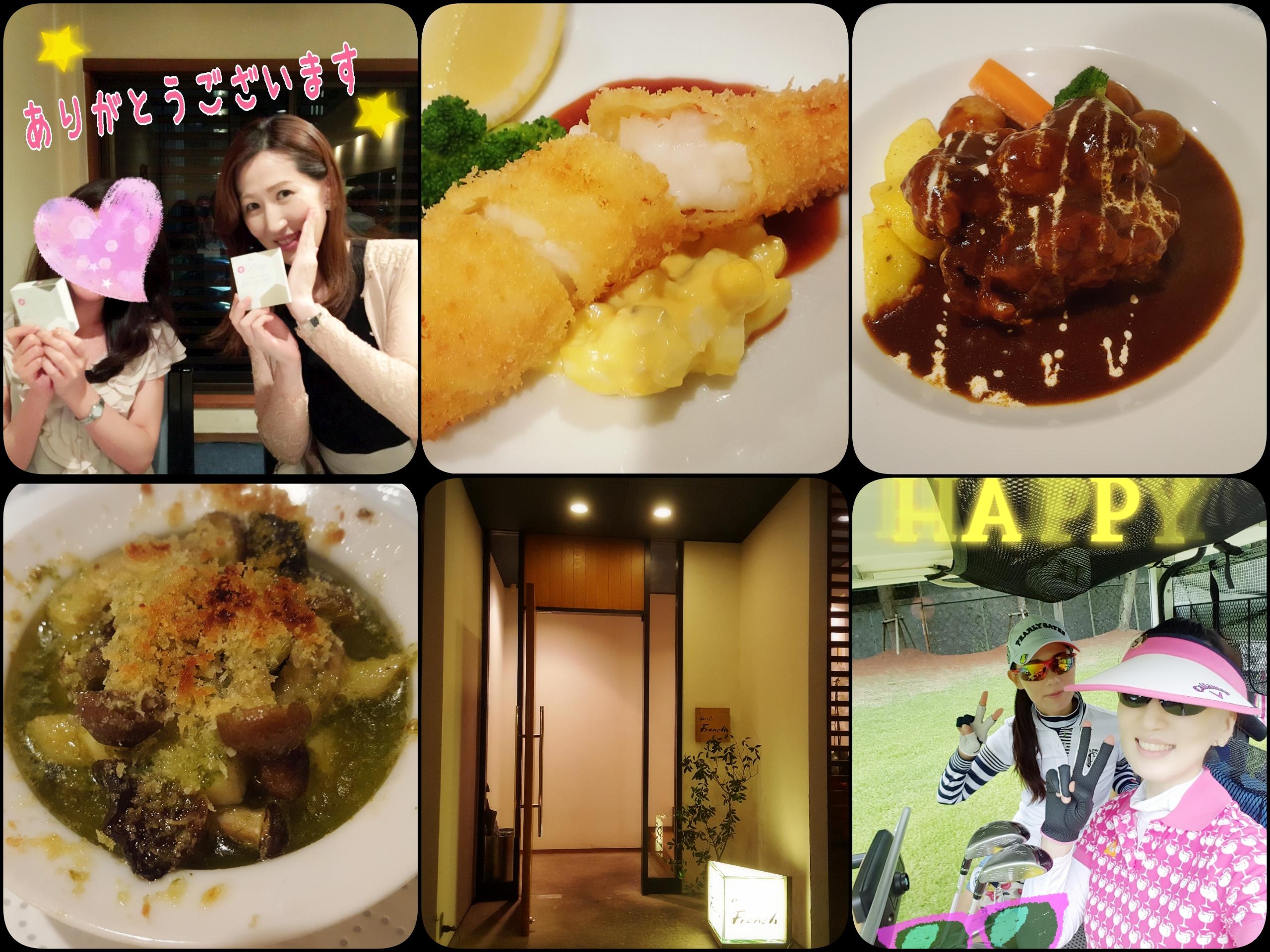『グリルフレンチ』京都で高級洋食店ならココ❤ゴルフで学び