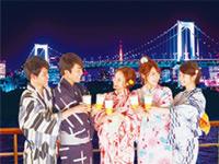 この夏、ゆかたの女子会なら「東京湾納涼船」で!