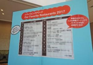 2017natsu_award6701