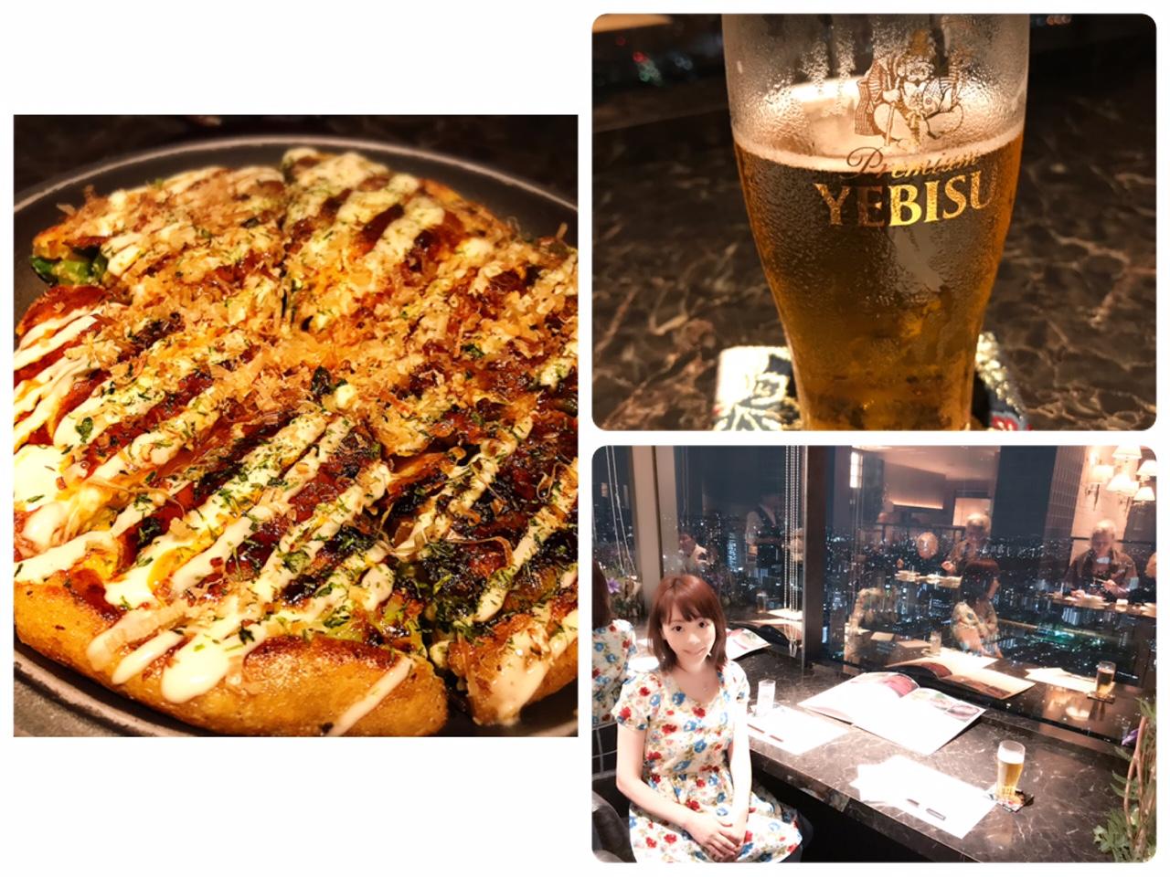 恵比寿ガーデンプレイス38階夜景が綺麗な鉄板焼きレストランでお好み焼き