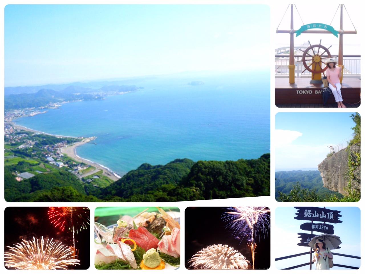 東京から千葉へ日帰りドライブ!館山の絶景スポットと美味しいグルメを堪能
