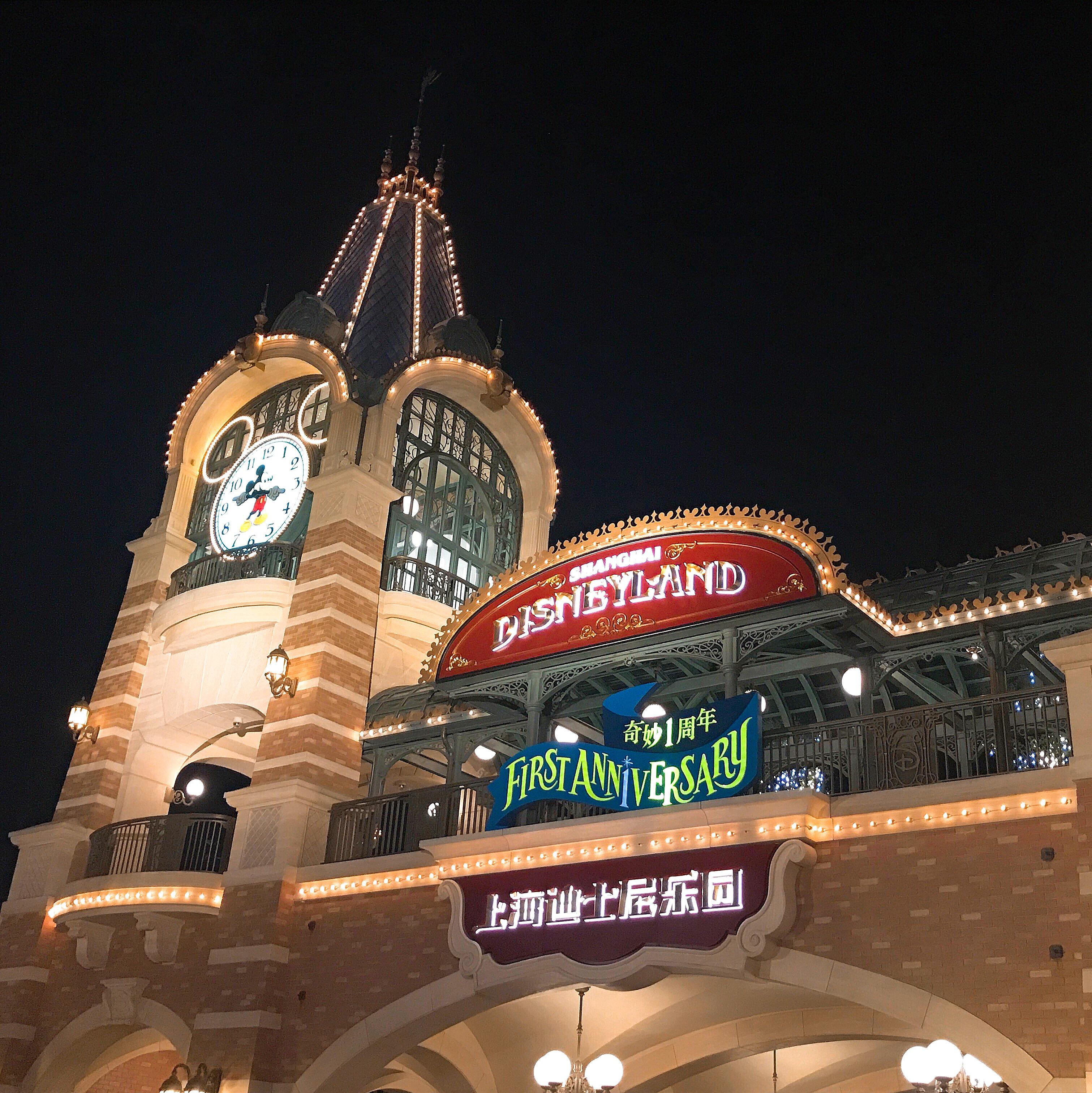 一周年記念★上海ディズニーランドは最高だった